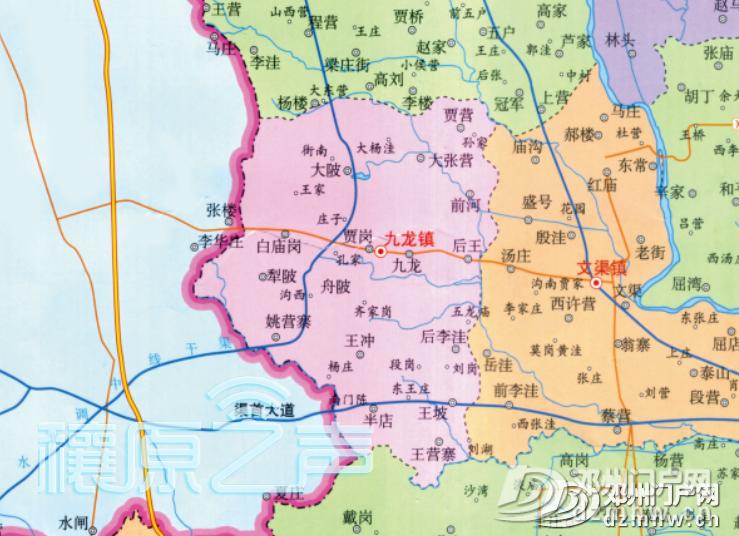邓州乡镇交通综合排名!这个镇位列第一! - 邓州门户网|邓州网 - 4fa0e72c8b2a5e58409e2fb4f2f76282.png