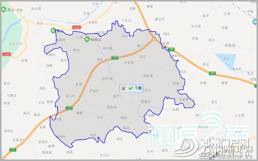 邓州乡镇交通综合排名!这个镇位列第一! - 邓州门户网|邓州网 - ad047df16e9968565d23988e21840e05.png