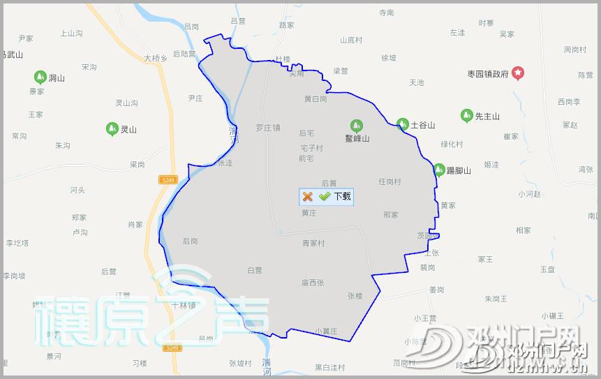 邓州乡镇交通综合排名!这个镇位列第一! - 邓州门户网|邓州网 - 44b2f2a0132bb23af67c7a993099ec61.png