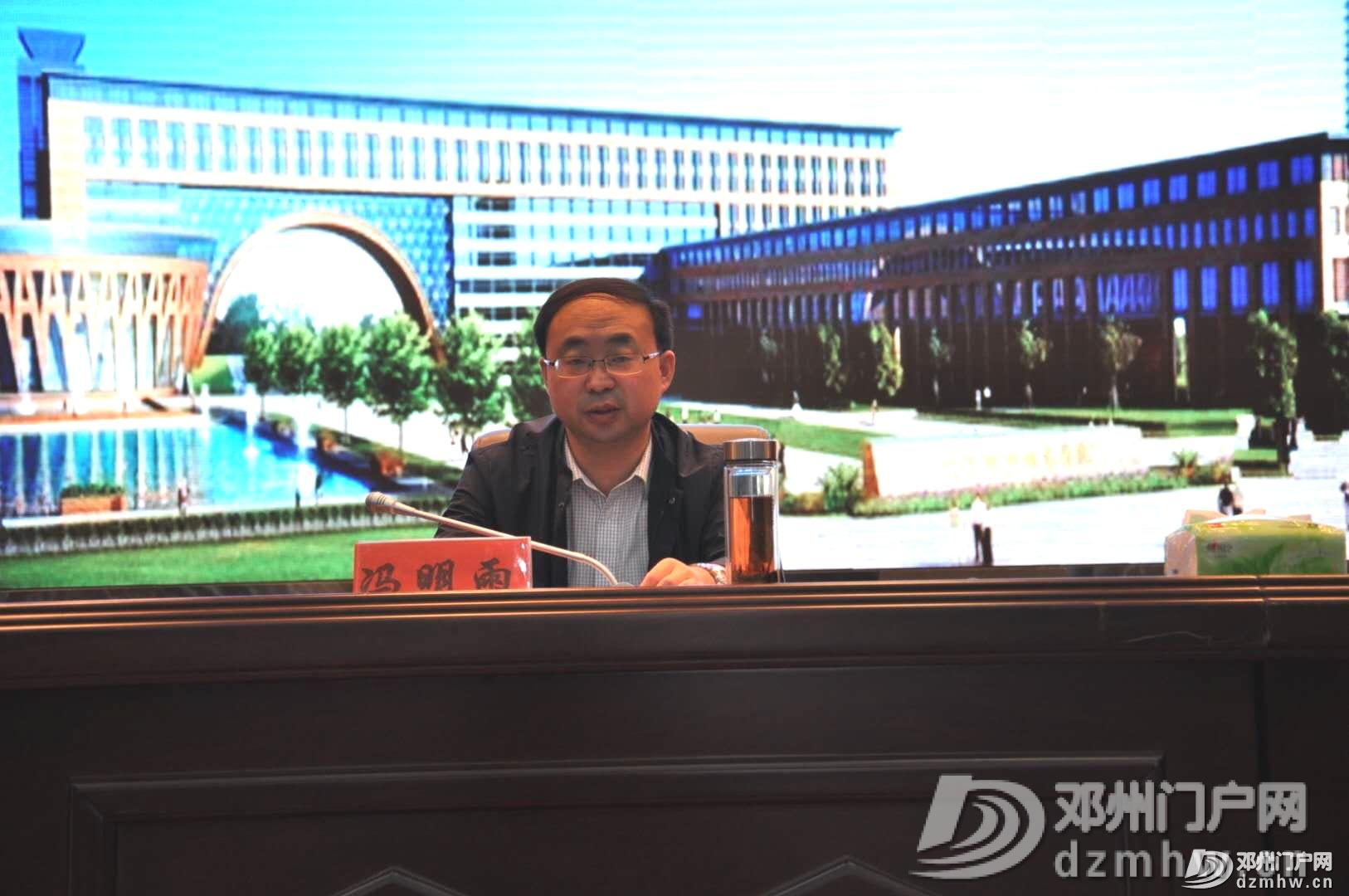 邓州市2020年暑期教师培训开班了...... - 邓州门户网|邓州网 - 60d7d18cda8b79f70d032dc0a1927083.png