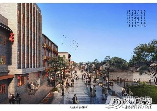 邓州这个项目列入2020年全省重点建设项目 - 邓州门户网|邓州网 - bac6d467dd6ddc7e75a89945ef74c3dc.jpg