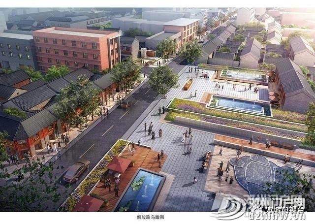 邓州这个项目列入2020年全省重点建设项目 - 邓州门户网|邓州网 - 21dc933b177319c5fce9a19ce4462f56.jpg