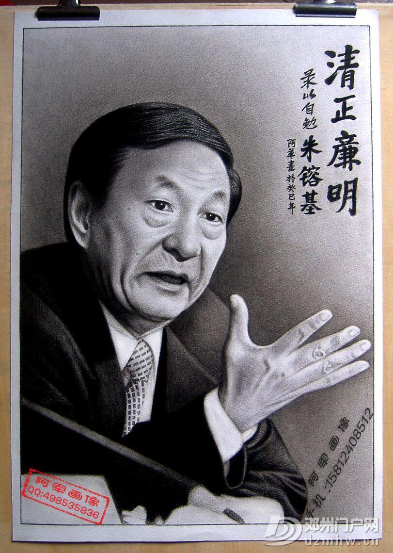 手绘素描画像手工画像 - 邓州门户网|邓州网 - -3dff7727658936a4.jpg