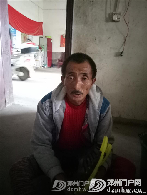 一年多了!邓州这名男子走失至今,家人仍在寻找,请求扩散! - 邓州门户网|邓州网 - 64f42e1eb43819fbcbea0c68fb81ad93.png