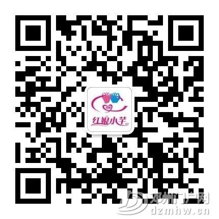d856ac472b8e902955212e051b4b19ac.jpg