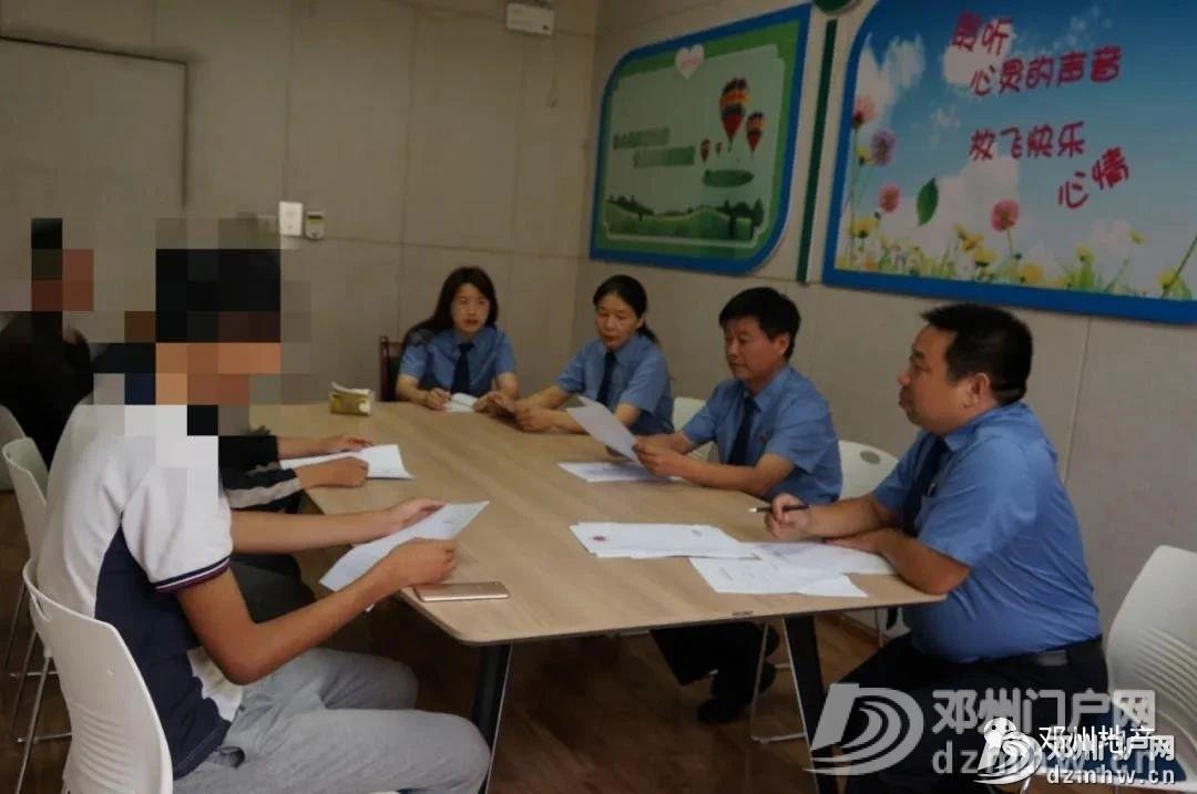 最新!邓州3名未成年人涉嫌违法犯罪,检察机关介入后 - 邓州门户网|邓州网 - 5327c50368d79c9e488fe4cdf266e659.jpg