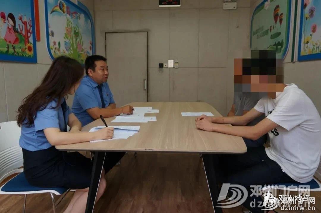最新!邓州3名未成年人涉嫌违法犯罪,检察机关介入后 - 邓州门户网|邓州网 - da9ed2ae8e8e8f5245890c55252baa8b.jpg