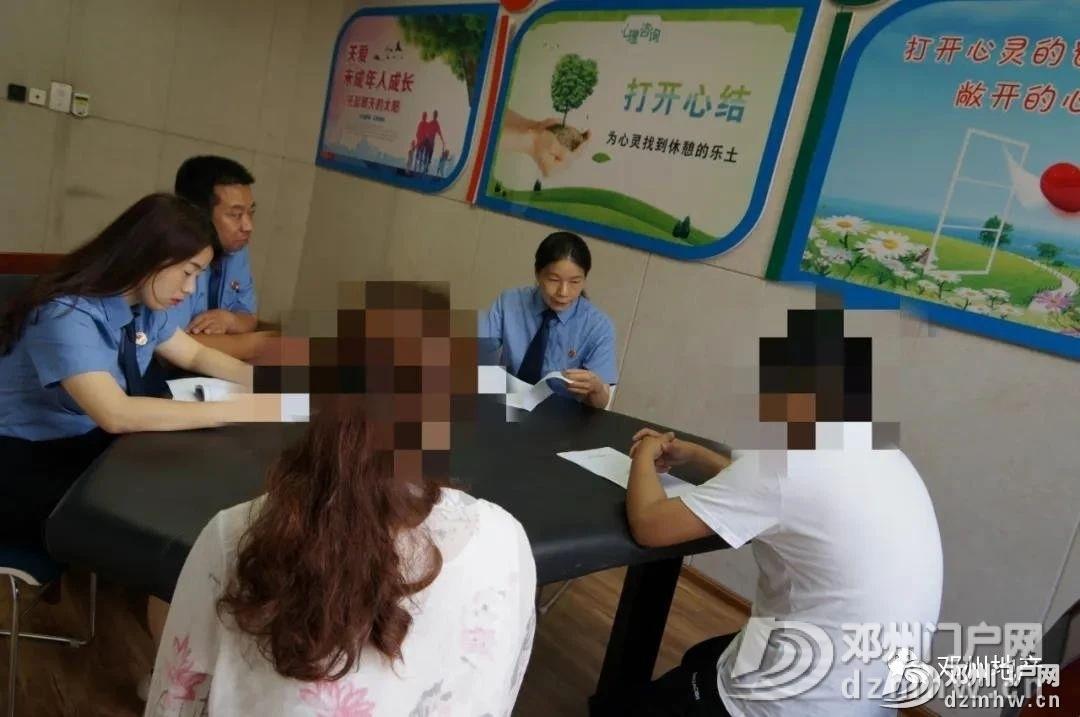 最新!邓州3名未成年人涉嫌违法犯罪,检察机关介入后 - 邓州门户网|邓州网 - 180079e5ab704109544cd05302023b73.jpg