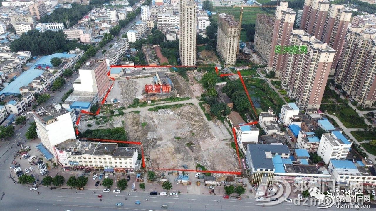 几个亿的土地流拍后,邓州变了! - 邓州门户网|邓州网 - 645034e525f12f50d4847ac5a4240b27.jpg