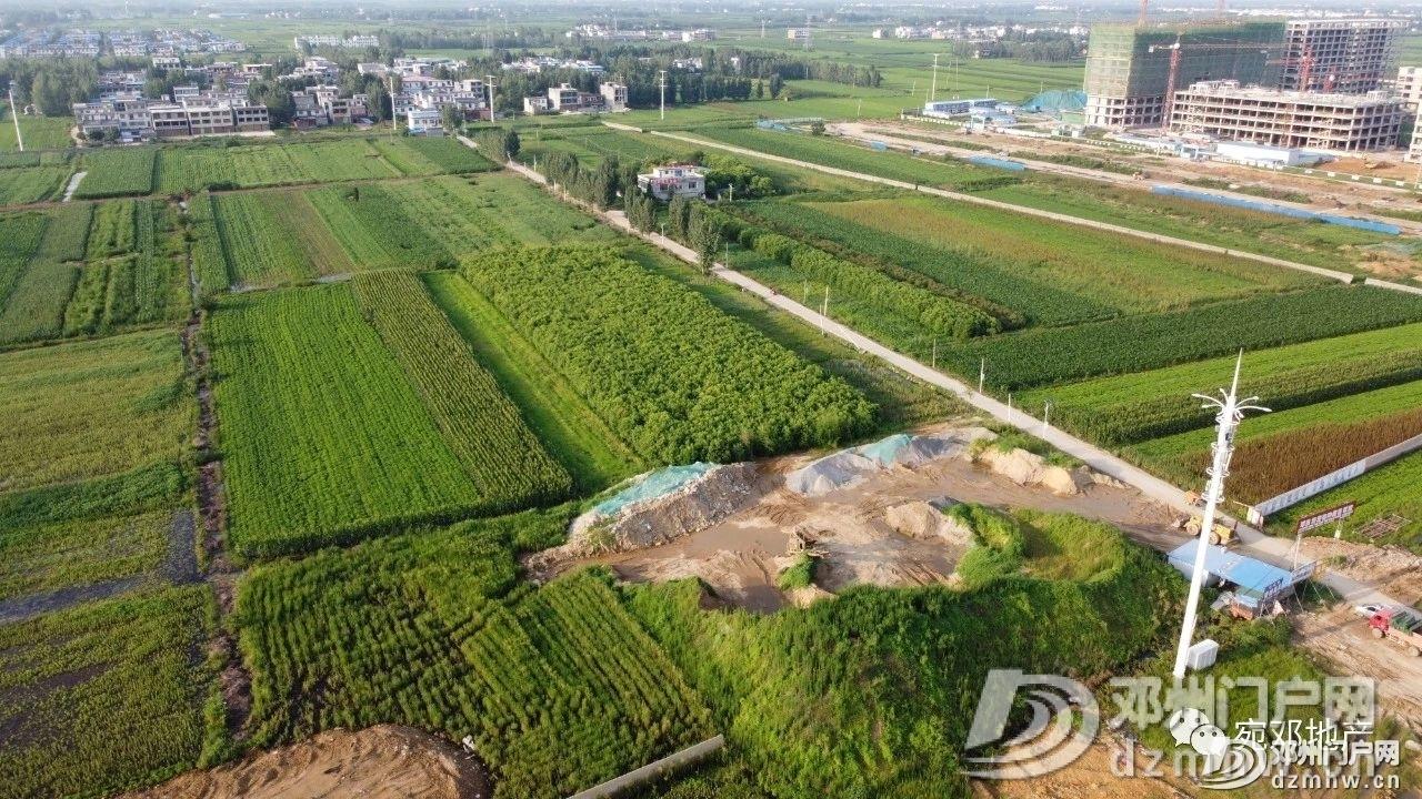 几个亿的土地流拍后,邓州变了! - 邓州门户网|邓州网 - 342aea0cb25c8d0e1880ea6953397b76.jpg