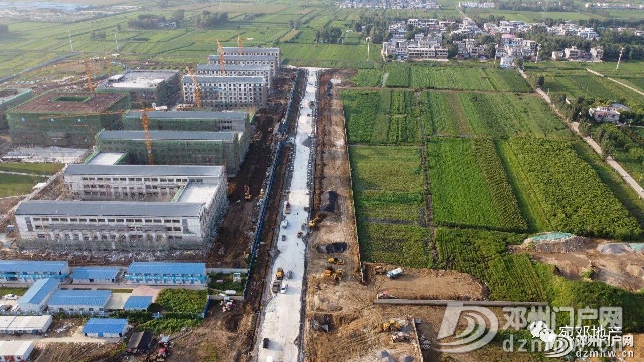 几个亿的土地流拍后,邓州变了! - 邓州门户网|邓州网 - 215c1a19a78c94ffb5cc0128d1da1f2d.jpg