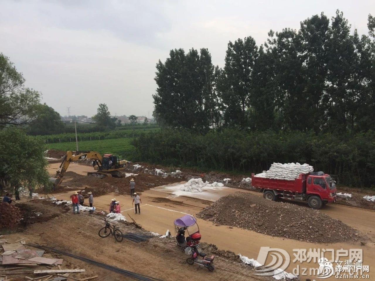 (直击现场)S243文渠聂营段施工最新进展第②天 - 邓州门户网|邓州网 - c57ac30433d771388df823401522f2fe.jpg