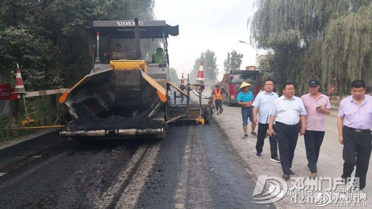 预总投资4100万!G207线路段计划9月底完工! - 邓州门户网|邓州网 - fffcbdf83b1296778ecc02830d12a3d2.jpg