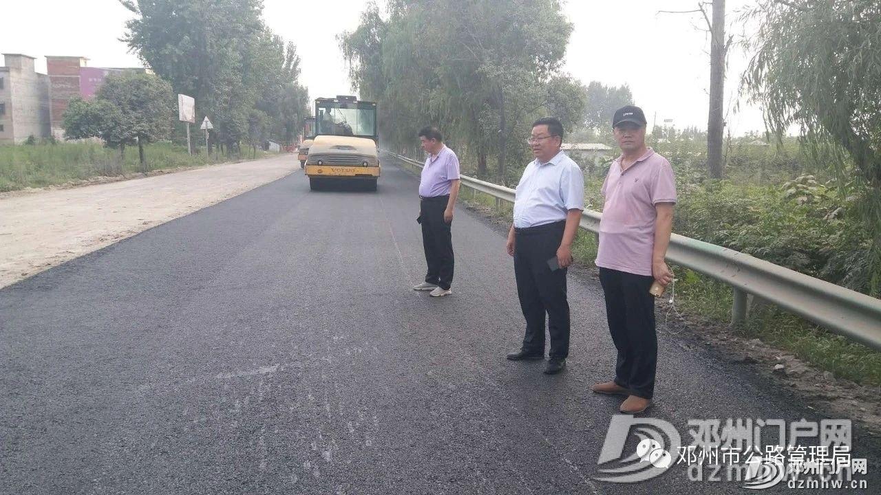 预总投资4100万!G207线路段计划9月底完工! - 邓州门户网|邓州网 - da8688fb2422f9ee079c845829fdd8c6.jpg