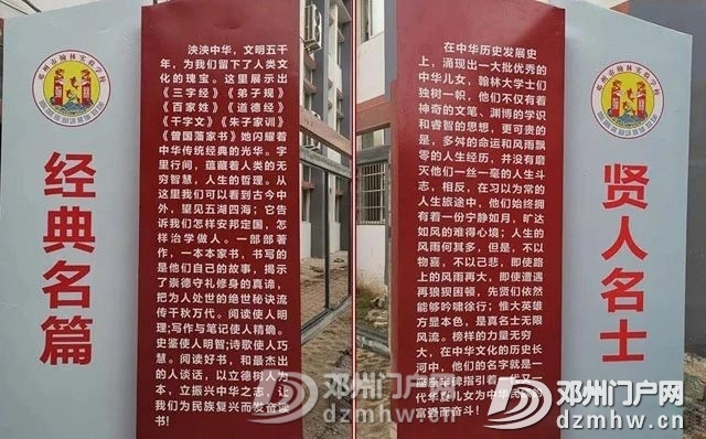 翰林实验学校:董事长签名,每天减(免)30名学生学费 - 邓州门户网 邓州网 - 18e02fc7dd030cccce4b3b9911b3a3d4.jpg