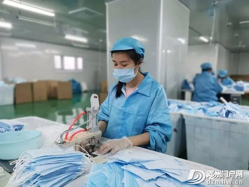 邓州市上半年经济运行持续向好 - 邓州门户网|邓州网 - 3913d9cd49ef2eae75dc4abded466ce8.jpg