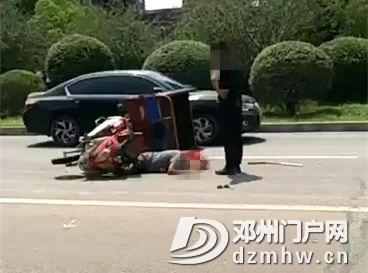 邓州:北京大道一三轮车侧翻!老人趴倒在地上! - 邓州门户网|邓州网 - ae04eea9bf8427bca64fbb372968b3db.jpg