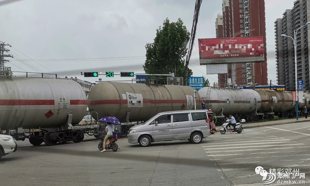 热点!邓州小铁路过火车,你见过吗? - 邓州门户网|邓州网 - 6a93f1d6f575e06969cdaa47b0ba5914.jpg