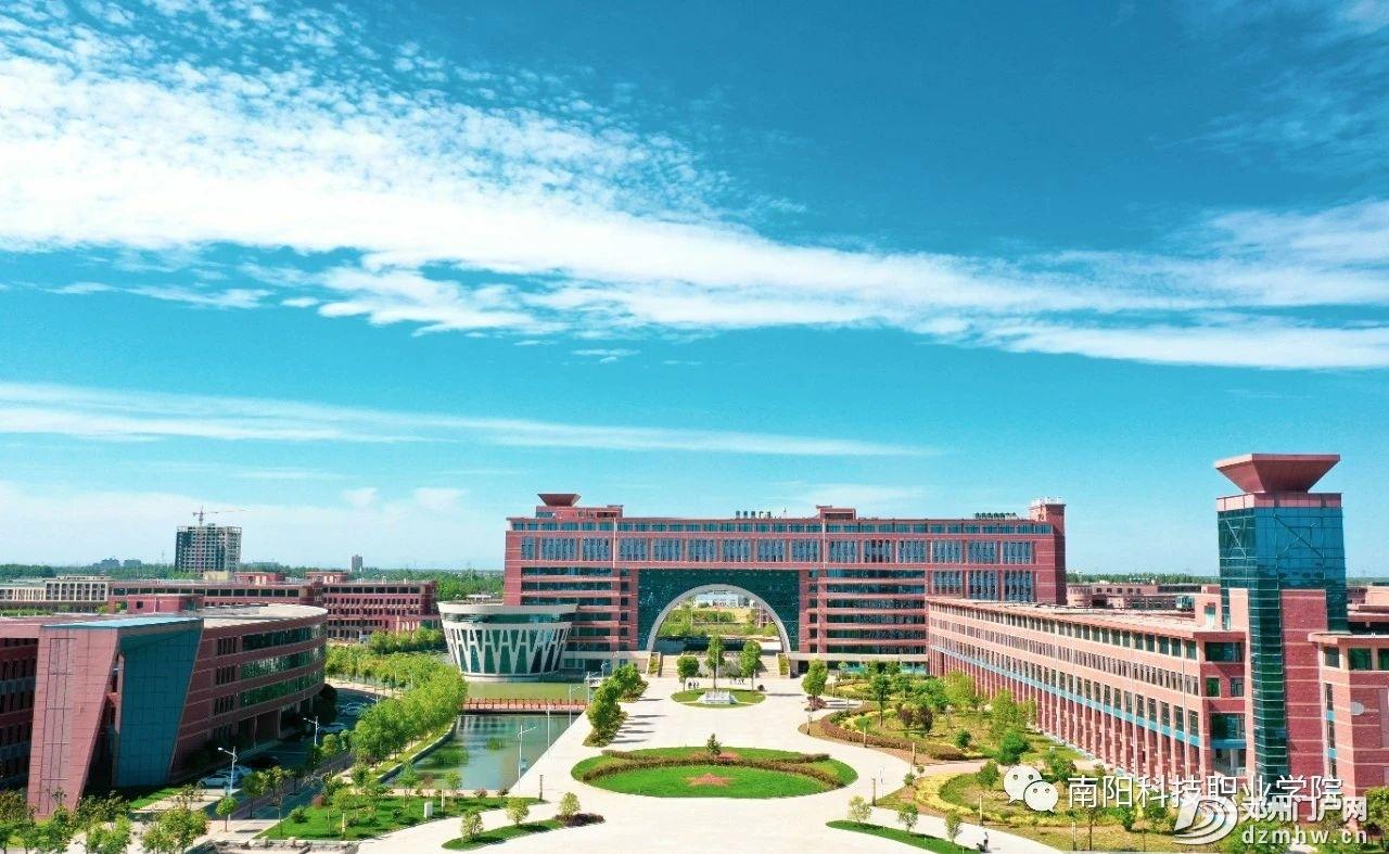 大学二期来啦!邓州职业学院扩建工程项目设计中标结果公告 - 邓州门户网|邓州网 - 8bbe4a3ff9f3d1aff8c07fa9f1981c2e.jpg