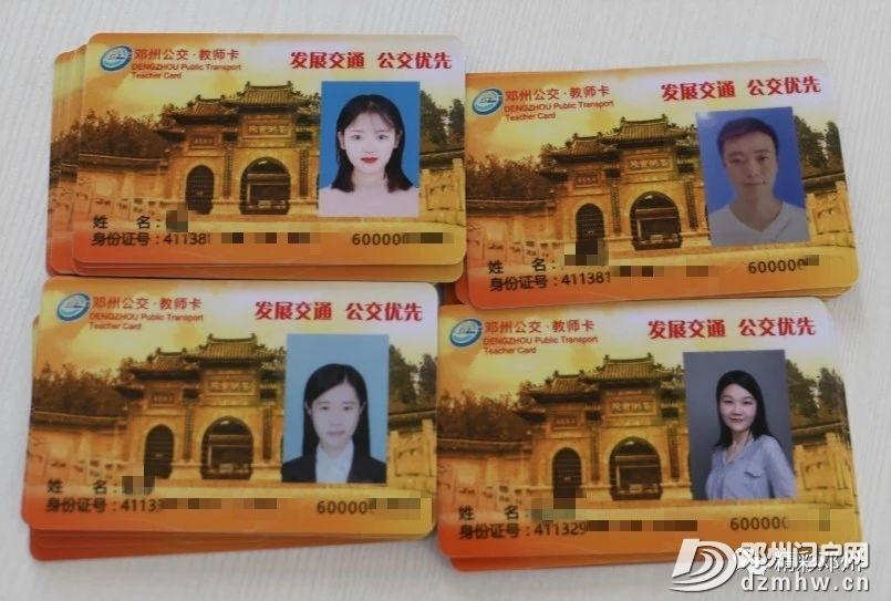 邓州3年投入40亿,增加学位2.8万个,每年招教师1000名 - 邓州门户网|邓州网 - d1447f1777b4c5157d2fabf2ceb5f107.jpg