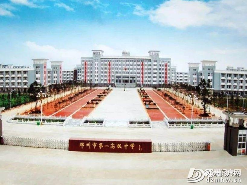 邓州3年投入40亿,增加学位2.8万个,每年招教师1000名 - 邓州门户网|邓州网 - aa16ef52f36e3adacfa6a9edfaf919c5.jpg