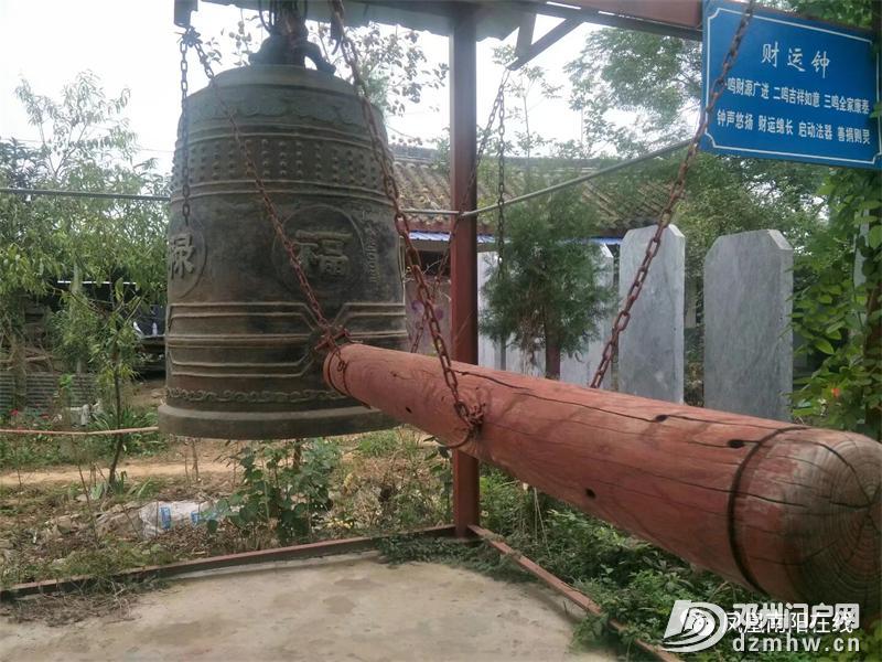 白龙庙,隐藏在邓州乡村的一处神秘古迹... - 邓州门户网 邓州网 - a5280e97bf1b9f5f7eb2310656c79609.png
