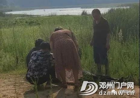 悲剧!邓州湍河发现一具男尸,系3天前走失男子.... - 邓州门户网|邓州网 - d9b0f2a5abceaf898b0b597ced8a73f0.jpg