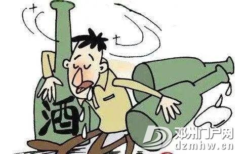 悲剧!邓州湍河发现一具男尸,系3天前走失男子.... - 邓州门户网|邓州网 - b5d4804a4760165498e77d52cb4c1c42.jpg