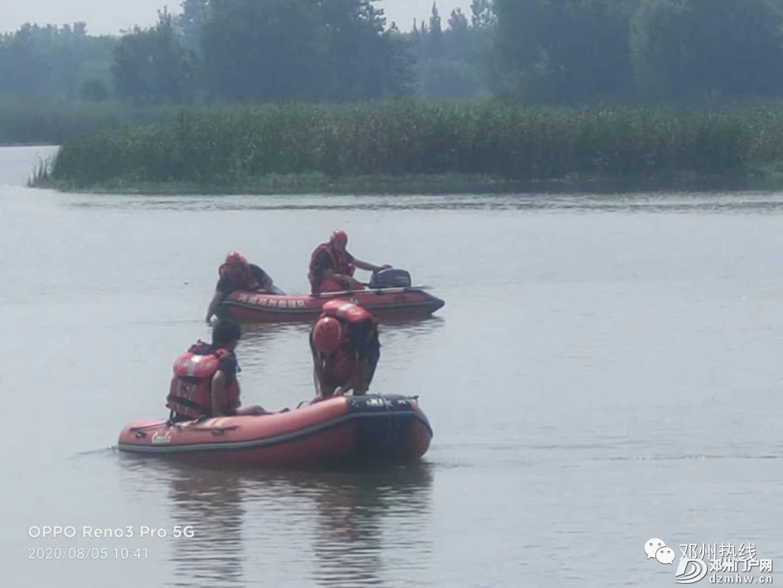 悲剧!邓州湍河发现一具男尸,系3天前走失男子.... - 邓州门户网|邓州网 - 686f54bfb63b825431cbd46bd06294c0.png