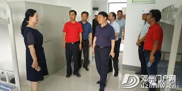最新!今天,邓州湍北高中首届新生到校报到 - 邓州门户网|邓州网 - 60c412c2992f785401834b3428df277c.jpg