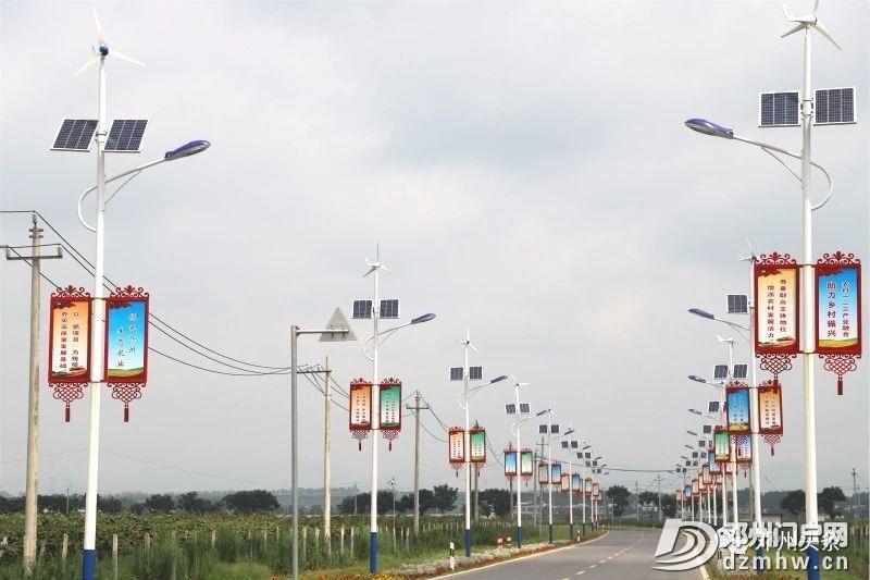 8月底!邓州4个试点村的美丽乡村将初步建成,快看在哪里? - 邓州门户网 邓州网 - 4fa3f56a15e2f93f1071315b9aeaaf12.jpg