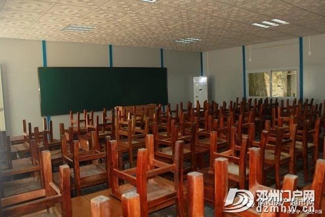 邓州中小学开学在即:4种变化要知晓 - 邓州门户网 邓州网 - 527bcd24208bf4ff56a36575617236f9.jpg
