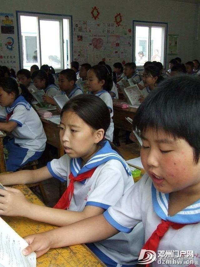 邓州中小学开学在即:4种变化要知晓 - 邓州门户网 邓州网 - d4063bd5dcc3d986be19b954ced13ffc.jpg