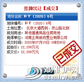 d123ef46a323b4bd92daceb85b01e88b.png