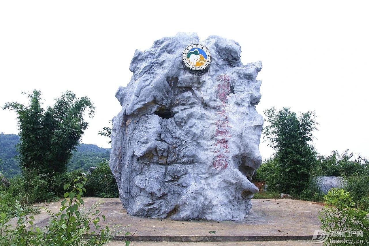 邓州这座距今2690年的楚长城,它的真实面目很多人已经... - 邓州门户网|邓州网 - 90d6b70a70da1cfecfe5ba186edbd003.jpg