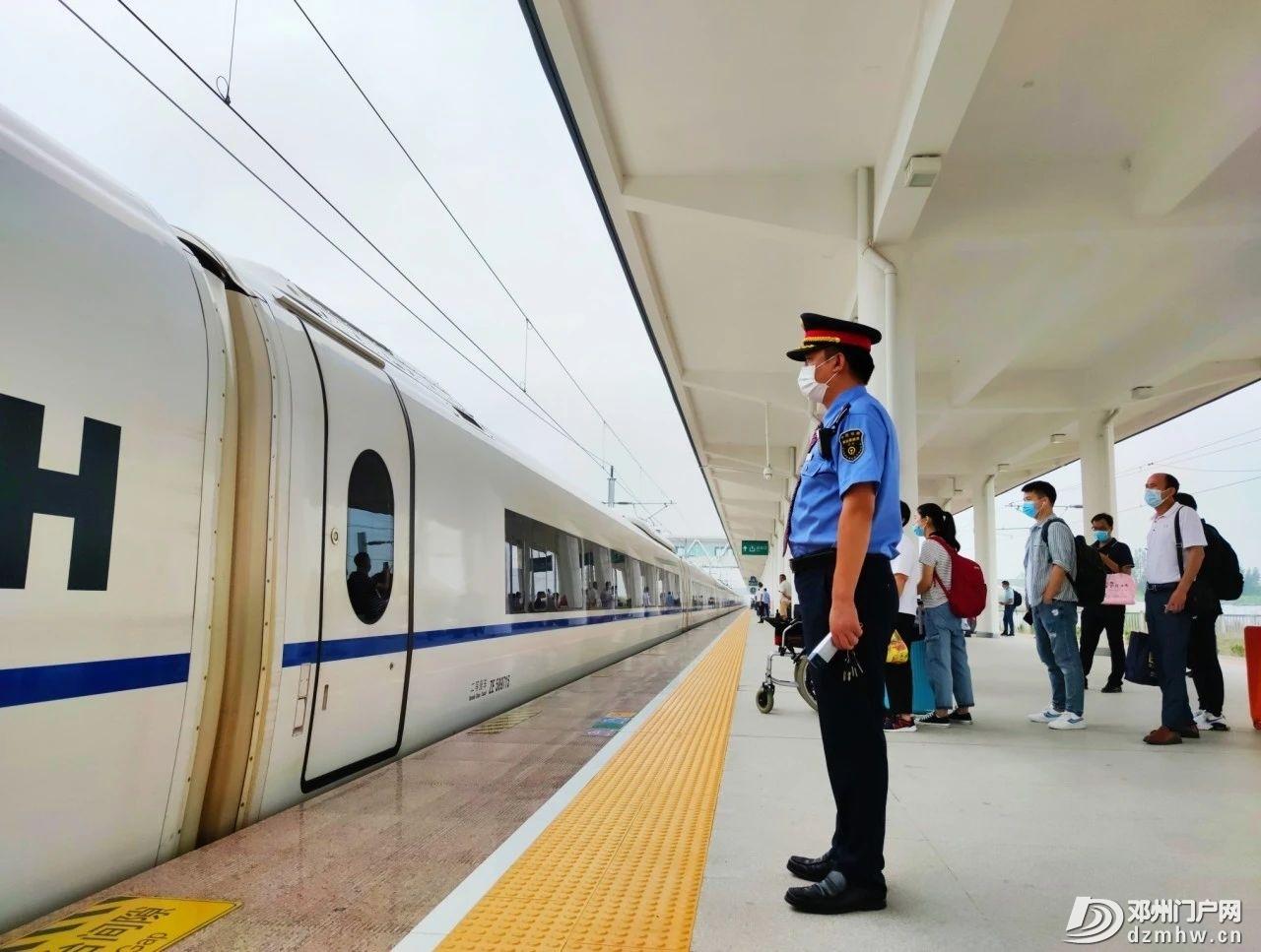 紧急通知!邓州火车票临时调整预售期,调整时间为... - 邓州门户网|邓州网 - 81b6b7f0fa5dc164824935b193c5fcbe.jpg