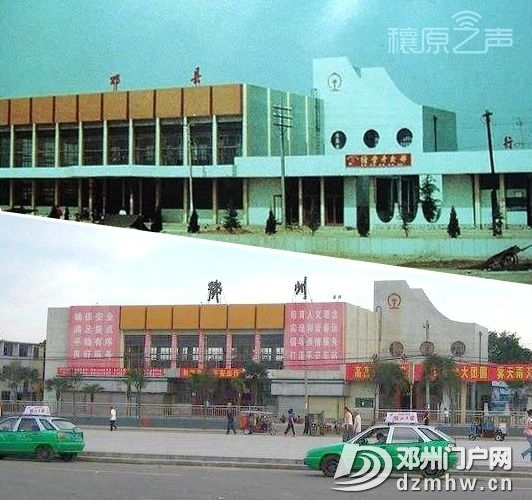 增加站台?邓南驻阜铁路?关于邓州火车站改造的最新消息来了…… - 邓州门户网 邓州网 - 5d60d896cf0385312b86f3db73086e13.jpg