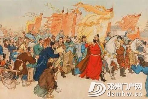 邓州罗庄镇斩龙岗黄龙爷的传说竟与历史上著名的农民起义领袖有关! - 邓州门户网 邓州网 - 9fb2a33a713a9616b8e310e60f4a57f8.jpg