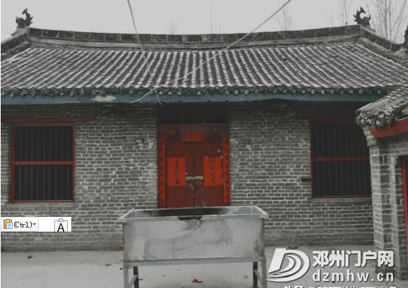 邓州罗庄镇斩龙岗黄龙爷的传说竟与历史上著名的农民起义领袖有关! - 邓州门户网 邓州网 - 0805bd008d88aa60a894a10350629eaa.png