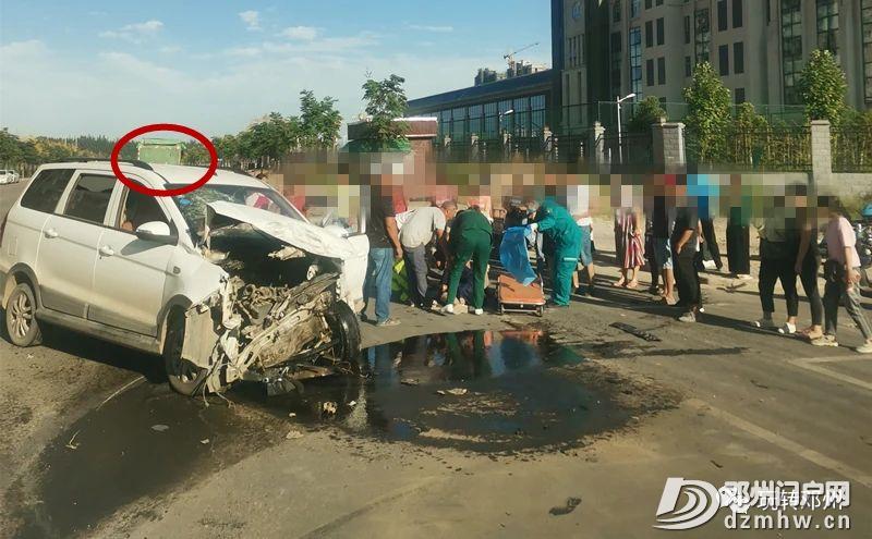 吓人!邓州一SUV与渣土车惨烈相撞!车头都撞没了… - 邓州门户网|邓州网 - 51b63c7b1f5345fb22595b2fadabe0df.png