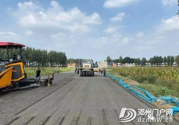 S243省道邓州文渠至林扒段公路10月8日前全线完工 - 邓州门户网|邓州网 - 7d3e2d75672e4d68a0ad7ccaf45d304e.jpg