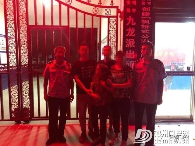 深夜七旬老人了迷路  邓州警方急救助 - 邓州门户网|邓州网 - f4d71c6b94a782d66ac6a3bf712cd0bf.jpg