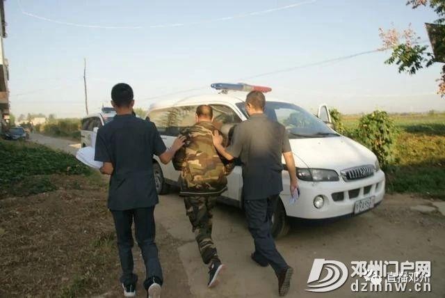 邓州市法院清晨再出击:拘传被执行人12人,执结案件9起 - 邓州门户网|邓州网 - bebc9d062c2d768c9bdadade57512547.jpg