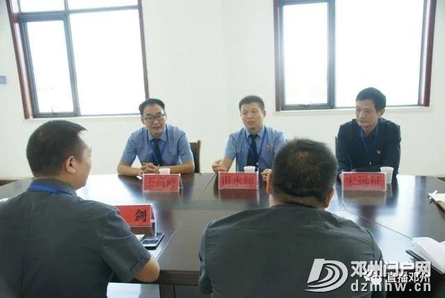 邓州市法院清晨再出击:拘传被执行人12人,执结案件9起 - 邓州门户网|邓州网 - 4358c82d12f9ca50b30820f887c3cb3c.jpg