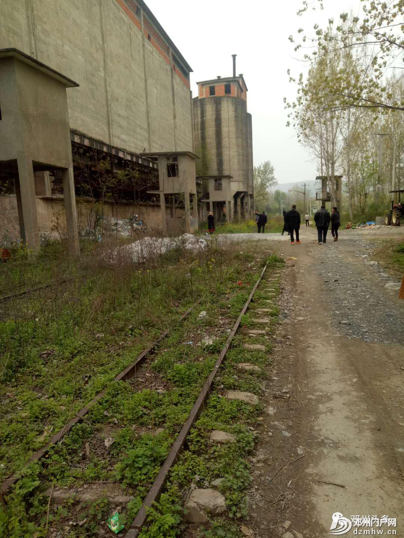 你知道吗?邓州这条废弃的铁路,竟然有如此大的作用! - 邓州门户网 邓州网 - 93c65063416b94db9ec1850c57b2a7c7.png