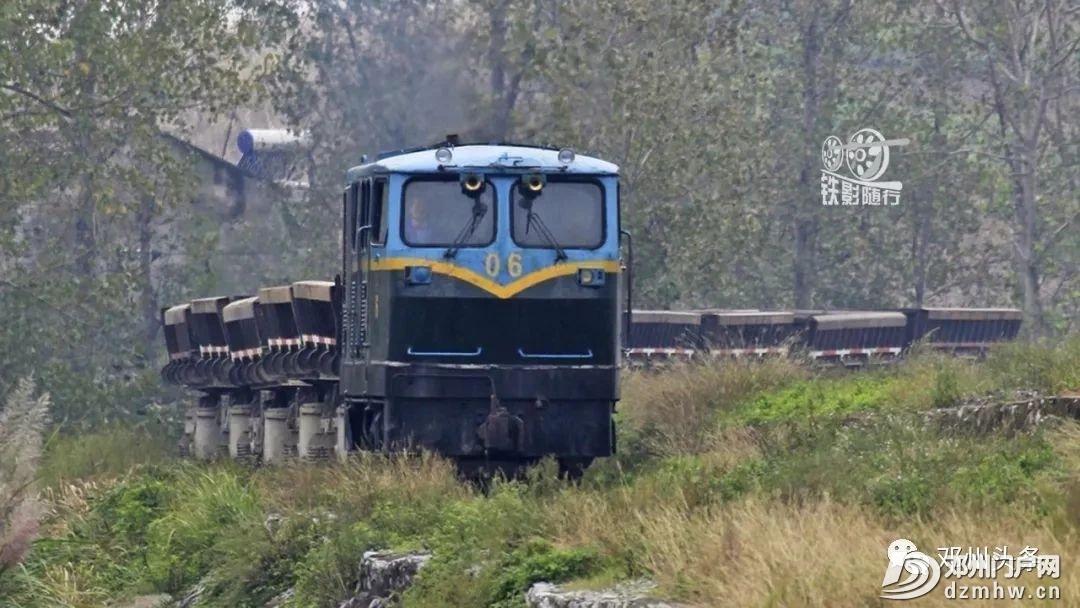 你知道吗?邓州这条废弃的铁路,竟然有如此大的作用! - 邓州门户网 邓州网 - 14f35e0bd917a4d796689e6ea7491262.jpg