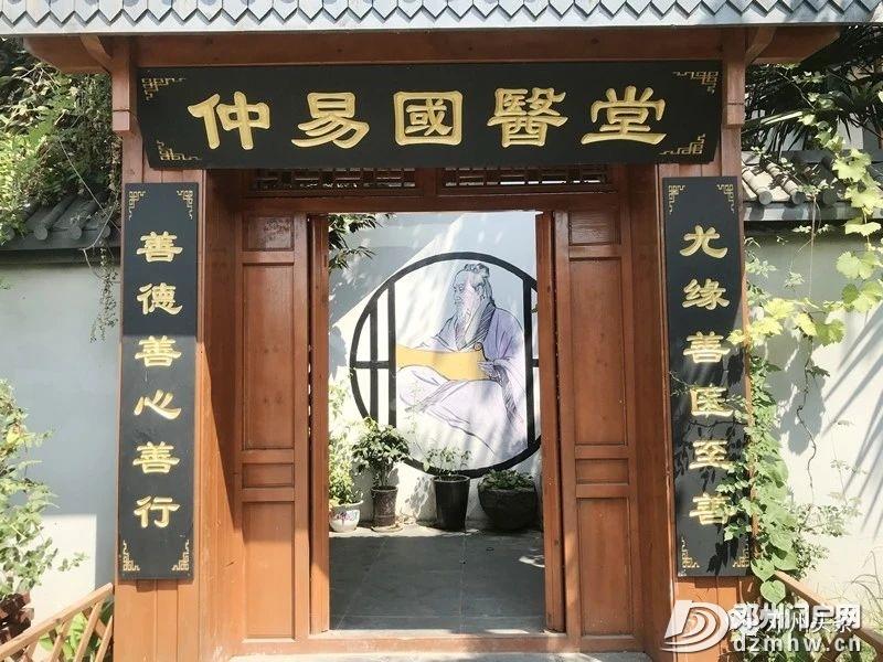 邓州这个村被命名为河南省乡村旅游特色村,快看是你们村吗? - 邓州门户网|邓州网 - 8896364e70cebba253a82e4e56f5eabc.jpg