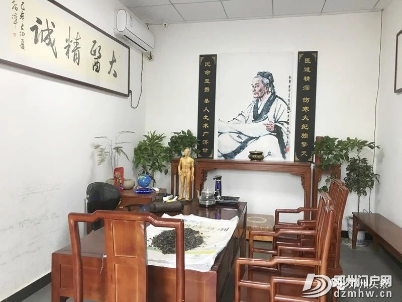 邓州这个村被命名为河南省乡村旅游特色村,快看是你们村吗? - 邓州门户网|邓州网 - 7480039b26b0a08494dd195a73075eee.jpg