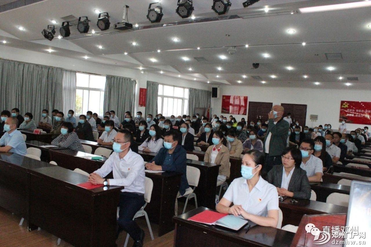 邓州这家医院成为国家卫健委授牌示范医院 - 邓州门户网 邓州网 - 6103f93173526ba13a7fa21f95d8acff.jpg
