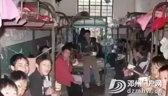 邓州人的童年照片,看哭一代人! - 邓州门户网|邓州网 - 0b3ff3e449ff9ba265e37aeefb7a356e.jpg